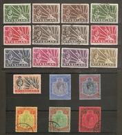 NYASALAND 1938 - 1944 SET SG 130/143 FINE USED Cat £200 - Nyassaland (1907-1953)