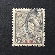 ◆◆◆Japan 1900  Offices In KOREA  Chrysanthemum  5Rin  USED - Used Stamps