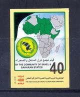 Libya/Libye 2010 -  Adhesive Stamp -  Alfateh Africa Sahel Sahara Maghreb Union - MNH** Excellent Quality - Libia