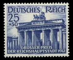 DEUTSCHES REICH 1941 Nr 803 Postfrisch X87C4D2 - Allemagne