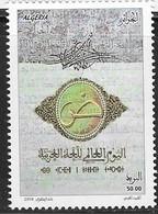 ALGERIA, 2019, MNH , ARABIC LANGUAGE, 1v - Languages