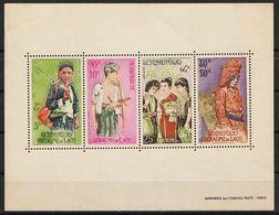 Laos 1964 Block 36A - Laos