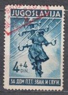 Yugoslavia Kingdom 1940 Postal Workers Mi#412 Nice Red First Day Cancel - 1931-1941 Königreich Jugoslawien