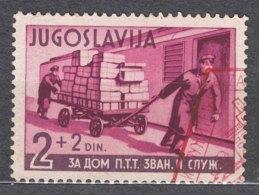 Yugoslavia Kingdom 1940 Postal Workers Mi#411 Nice Red First Day Cancel - 1931-1941 Königreich Jugoslawien