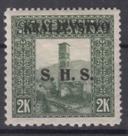 Yugoslavia, Kingdom SHS, Issues For Bosnia 1919 Mi#46 Michel Unregistered Perforation - 12,5/12,5/9,25/10,5 Mint Hinged - 1919-1929 Royaume Des Serbes, Croates & Slovènes