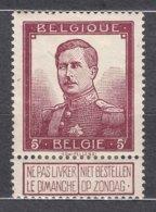 Belgium 1912 King Albert 5 Francs Mi#99 Mint Hinged - 1912 Pellens