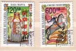 EUROPA 1997 2 V. - USED/oblitere(O) BULGARIA / Bulgarie - Bulgaria