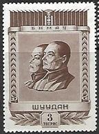 Mongolia  1953   Sc#114   3t   Bator    MNH   2016  Scott Value $20 - Mongolia