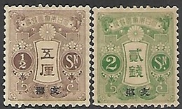 Japan/China Occupation   1913   Sc#22 & 25  1/2s & 2s  MH   2016 Scott Value $65 - 1941-45 Cina Del Nord