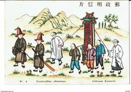 Chine Funerailles Chinoises N°2 Chinese Funeral Editions Ateliers S.joseph Chefoo - China
