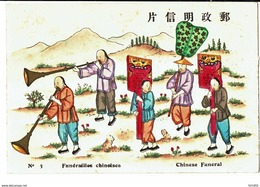 Chine Funerailles Chinoises N°3 Chinese Funeral Editions Ateliers S.joseph Chefoo - China