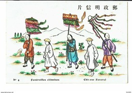 Chine Funerailles Chinoises N°4 Chinese Funeral Editions Ateliers S.joseph Chefoo - China