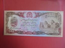 AFGHANISTAN 1000 AFGHANIS 1979-91 PEU CIRCULER/NEUF - Afghanistan