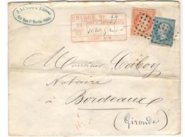 16816 - Roulette De Points Pour L'étranger - 1849-1876: Classic Period