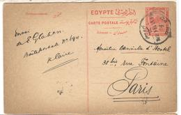 16823 - Pour Le France - Égypte