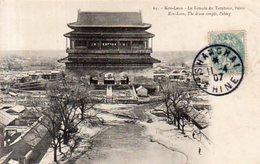 Chine,Cpa Kou-Leou,Le Temple Du Tambour,Pèkin - Chine