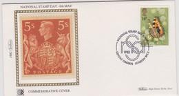 Great Britain 1982 National Stamp Day , Benham Souvenir Cover - 1952-.... (Elizabeth II)