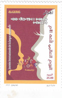 Algeria New Issue 2019,Int Day Of Language 1v.complete Set MNH - SKRILL PAYMENT ONLY - Algeria (1962-...)