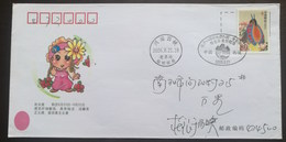 Dinosaur,China 2006 Xixia The Commemorative Postmark Of Mt.Funiushan National Geopark 1st Day Used On Cover - Fossiles