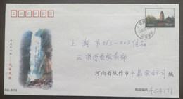 Mt.Yuntaishan Heaven Waterfall,China 2002 Jiaozhuo Landscape Advertising Postal Stationery Envelope - Other