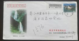 Flying Waterfall,China 2004 Ruichang City Henggang Town Advertising Postal Stationery Envelope - Other