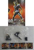 Kamen Rider Ark Kiva :  Gashapon Figurine - Unclassified