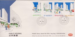 Hong Kong 1981 Public Housing FDC - 1997-... Chinese Admnistrative Region