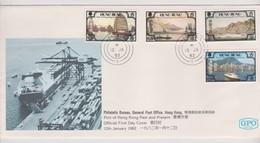 Hong Kong 1982 Port Of Hong Kong ,FDC - 1997-... Chinese Admnistrative Region