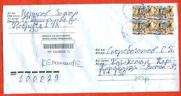 Tajikistan 2016.Red Cross. Registered Envelope Is Really Past Mail. - Tajikistan
