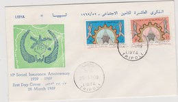 Libya 1967 10th Aniversary Social Insurance FDC - Libya