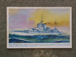 HMS WARSPITE - BERNARD CHURCH SALMON ART CARD - Warships