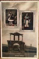 Multivues Grèce Avec Homme Et Femme En Tenues Folkloriques Traditionnelles - Grecia