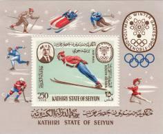 Kathiri State Of Seiyun Hb Michel 7A Con Charnela - Emiratos Árabes Unidos