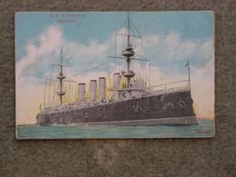 HMS TERRIBLE, CRUISER - Warships