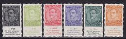 Kingdom Of Yugoslavia 1933 PEN Congress Of Writers, Dubrovnik, Mi 249/54, MNH** - Unused Stamps