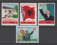 CHINE / CHINA 1971  ANNIVERSAIRE  ALBANIE Cat Michel1098-1101 **MNH  Complete Set   Ref. P92 - Cina