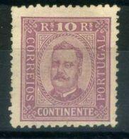 PORTUGAL ( POSTE ) : Y&T  67   TIMBRE  NEUF  SANS  GOMME  . - 1862-1884 : D.Luiz I