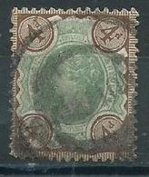 Grande Bretagne 1887-1900 Yvt 97 - Used Stamps