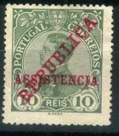 PORTUGAL ( POSTE ) : Y&T  204   TIMBRE  NEUF  SANS  GOMME  . - 1910 : D.Manuel II