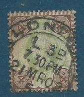 Grande Bretagne 1887-1900 Yvt 97 Obliteration London - Used Stamps