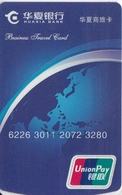 TARJETA DE CHINA DEL BANCO HUAXIA BANK (CREDITCARD-BANK-VISA) - Tarjetas Telefónicas