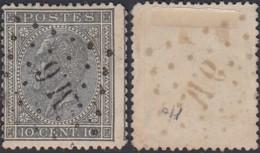 """Belgique - COB 17 Obl. Ambulant """"M6"""" Bruxelles Namur  (DD) DC2974 - 1865-1866 Profilo Sinistro"""