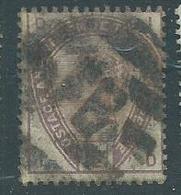 Grande Bretagne 1887-1900 Yvt 77 Belle Obliteration - Used Stamps