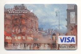 Credit Card Art Painting Kyiv Khreschatyk Street Bankcard Khreshchatyk Bank UKRAINE VISA Expired - Carte Di Credito (scadenza Min. 10 Anni)