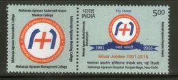 India 2017 Maharaja Agrasen Hospital New Delhi My Stamp Health Education MNH # M81 - Other