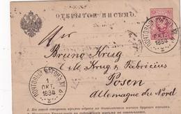 RUSSIE 1884  ENTIER POSTAL/GANZSACHE/POSTAL STATIONERY CARTE  POUR POSEN - Stamped Stationery