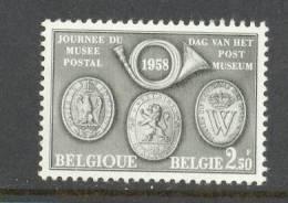 1046 POSTMUSEUM    POSTFRIS** 1958 - Belgique