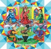 Novruz Celebration. Azerbaijan Stamp 2019. Azermarka. Tradition. Holiday - Azerbaijan