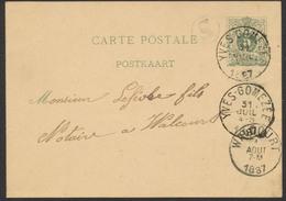 """EP Au Type 5ctm Vert Obl Simple Cercle """"Yves-Gomezée"""" (1887) + Boite Rurale """"S"""" Vers Walcourt. - Enteros Postales"""