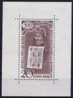 Romenia : Mi Block 44 / 1801 Postfrisch/neuf Sans Charniere /MNH/** 1959 - Blocks & Kleinbögen